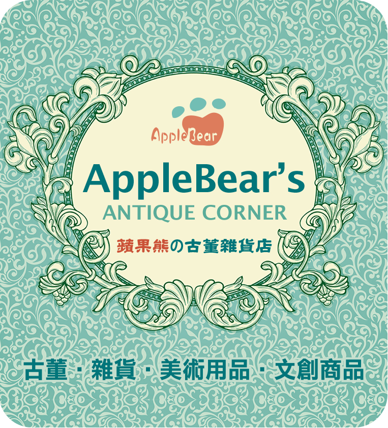 AppleBear's Antique Corner